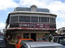 Outlet Store Billabong in Rose Hill - Mauritius